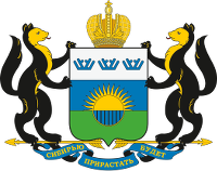 Портал ОГВ Тюменской области