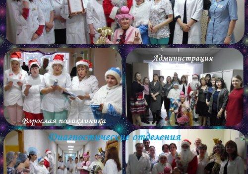 Подведены итоги конкурса на лучшее Новогоднее оформление отделений по теме «Мышиный переполох» в Тюменской больнице ЗСМЦ ФМБА России.