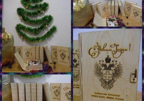 Подарки от профсоюза Тюменской больницы